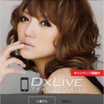 site-dxlive