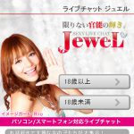 site-jewel