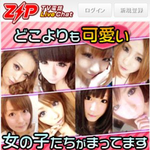 site-zip